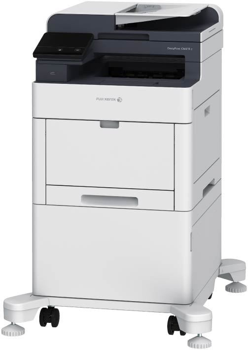 Fuji Xerox DocuPrint CM315 Z Review: An Excellent Office Companion